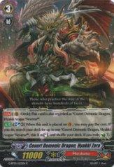 G-BT10/033EN - R - Covert Demonic Dragon, Hyakki Zora
