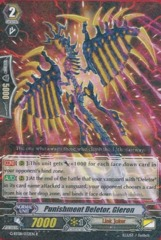 G-BT08/032EN - R - Punishment Deletor, Gieron