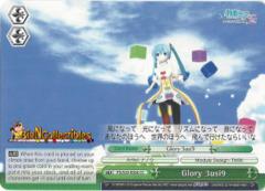 Glory 3usi9 - PD/S29-E056 - CC