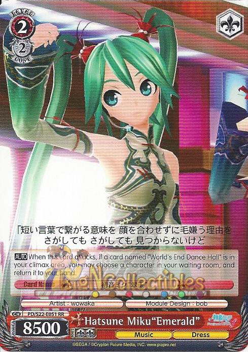 Hatsune Miku Emerald - Double Rare (RR) - PD/S22-E051