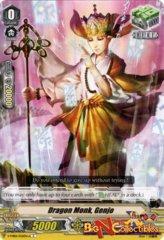 Dragon Monk, Genjo - V-MB01/036EN-A - C