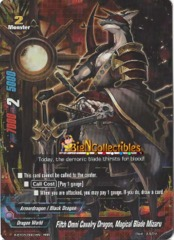 Fifth Omni Cavalry Dragon, Magical Blade Mizaru - H-BT03/0001EN - RRR