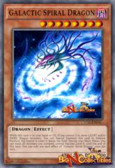 CHIM-EN016 - Galactic Spiral Dragon - Common - 1st Edition