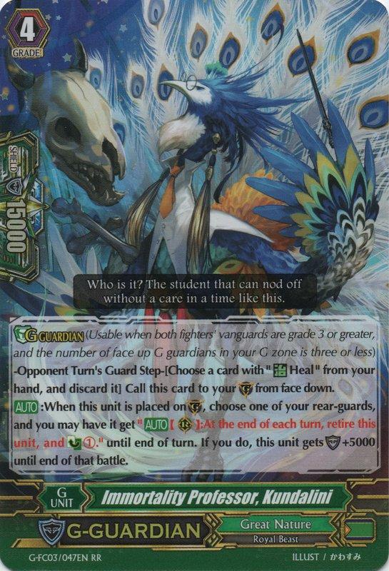 Immortality Professor, Kundalini - G-FC03/047EN - RR