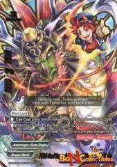 X2-BT01A-SP/0002EN RRR Fifth Omni Super Dragon Lord, Fierce Deity Tenbu