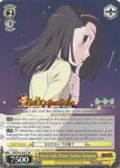 Good Luck Charm, Nadeko Sengoku - NM/S24-E001 - RR