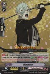 G-TB02/015EN - RR - Hizamaru