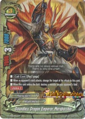 Boundless Dragon Emperor, Merabacshin - H-BT03/0017EN - RR