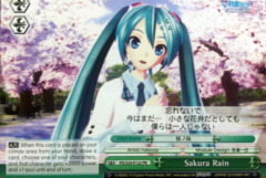 Sakura Rain PD/S29-E122 - PR