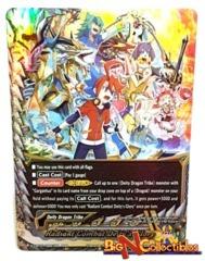 S-CBT01/0001EN - RRR - Radiant Combat Deity's Glory