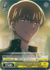 A Battle of Legend Gilgamesh - FS/S36-E017 - C