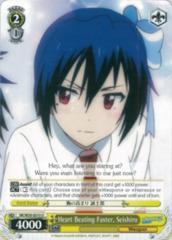 Heart Beating Faster, Seishiro - NK/W30-E010 - U