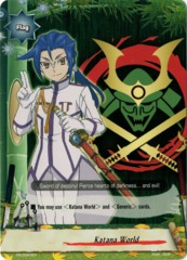 PR/0060EN - Katana World (card) (Alternate art with Zanya Kisaragi)