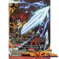 S-BT02A-SP/0029EN Secret Thunder Emperor Sun Dragon, Bal Dragon