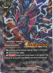D-BT01/0016EN - RR - Gale Destruction