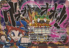 Dragon Lord Initiation, Giga Howling Crusher!! - H-BT03/0128EN - Secret