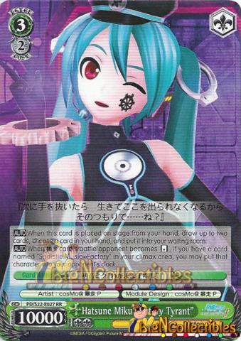 Hatsune Miku Factory Tyrant - (RR) - PD/S22-E027