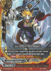 BT03/0024EN Thunder Knights, Drum Bunker Dragon R