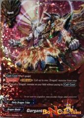 S-BT01/0009EN Gargantua Switch Mode! RR