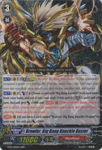 BT16/006EN Brawler, Big Bang Knuckle Buster RRR