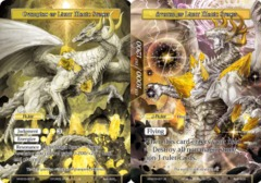 VIN003-007 JR Guardian of Light Magic Stones / Avatar of Light Magic Stones