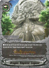 Dragon Emperor Legend - EB01/0016EN - R