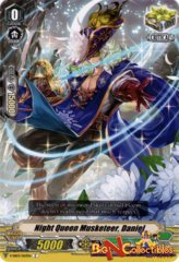 Night Queen Musketeer, Daniel - V-EB03/063EN - C