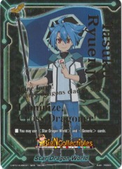 D-BT01A-EB02/EN - SECRET - Star Dragon World Flag Card