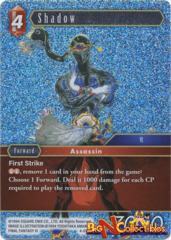 Shadow - 4-015H - Foil