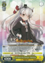 KC/S31-E016 U 9th Kagero-class Destroyer, Amatsukaze