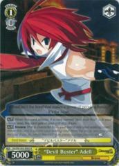 DG/EN-S03-E003 - R - Devil Buster Adell