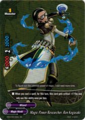 PP01/0016EN Magic Power Researcher, Ren Kogasaki RR