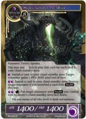 BFA-068 - SR - Hades, Lord of the Dead