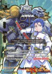 X2-BT01A-SP/0003EN RRR Freak-Wrist Beast Lord, Ziun