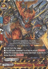 H-BT04/0027EN Armorknight Dragon,
