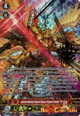 G-RC02/009EN - SGR - Supreme Heavenly Emperor Dragon, Dragonic Overlord