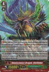 G-CHB02/036EN - R - Omniscience Dragon, Kirtimukha