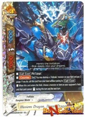 S-UB02/0014EN - RR - Illusions Dragon, Thorns Dragon