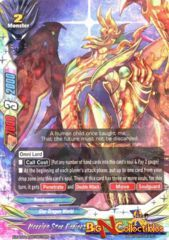 X2-BT01A-SP/0015EN R Morning Star Radiant Lord, Variable Cord