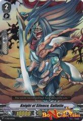 V-TD01/003EN - Knight of Silence, Gallatin