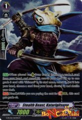 G-RC02/063EN - R - Stealth Beast, Katarigitsune