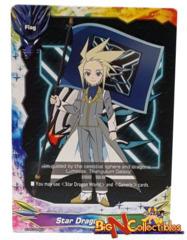 S-PR/025EN - Star Dragon World Flag Card (Subaru Hoshiyomi)