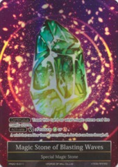 PR2015-011 Full Art Magic Stone of Blasting Waves - PR