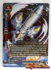 S-UB01/0011EN - RR - Cosmo Falcon 02