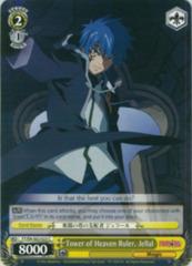 FT/EN-S02-023 C Tower of Heaven Ruler, Jellal