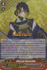 Mikazuki Munechika - G-TB01/001EN - GR