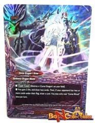 S-CBT01/0006EN - RRR - Curse Ritual