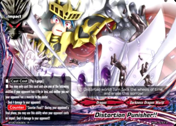 Buddyfight English BT05//0021EN RR Death Ruler Gruen