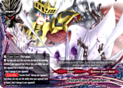 BT05/0053EN - Distortion Punisher!! - FOIL