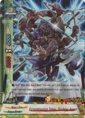 BT02/0015EN Extermination Ninja Slashing Asura RR